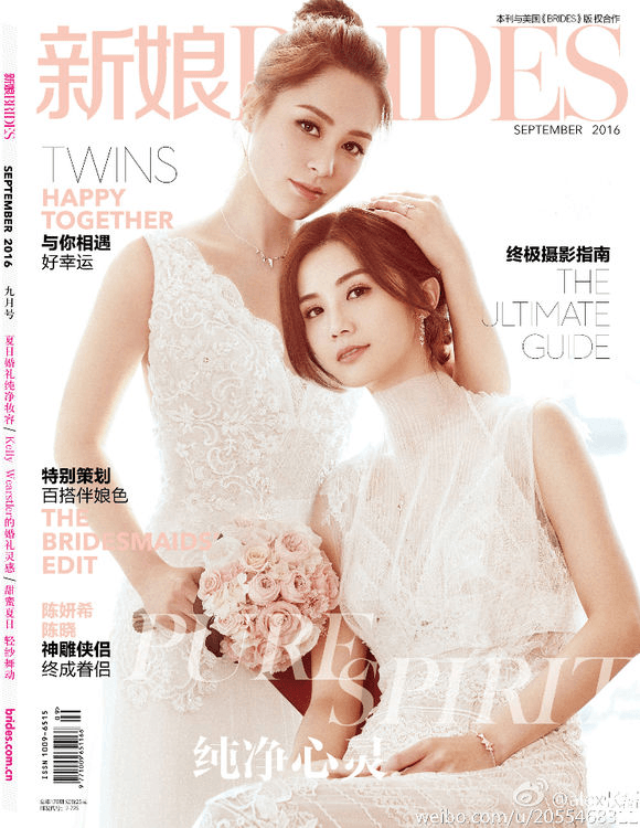 Brides-china-Twins-YolanCris